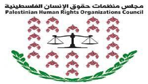 Palestinian Civil Society Organisations Call for a Special Session on the Escalating Israeli Attacks against Palestinian